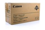 Canon 7815A003 [ 7815A003 ] Trommel